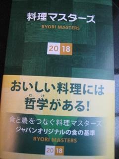 0211-hyousi.jpg