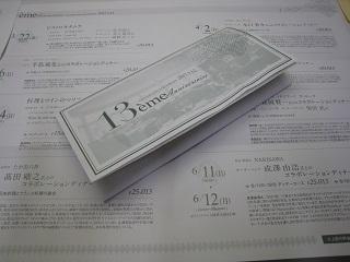 0215-pannfu.jpg