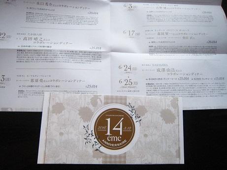 0216-14.jpg
