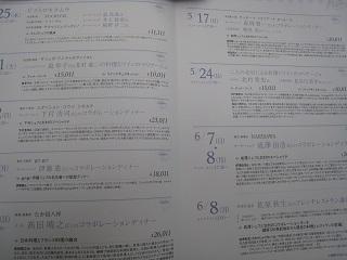 0221-naka.jpg