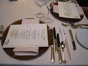 0423-table.jpg