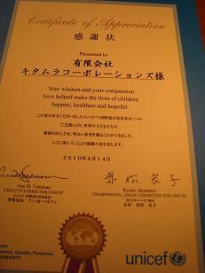 0425-kannshajou.JPG