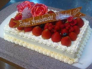0817-cake.JPG