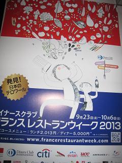 0905-poster.jpg