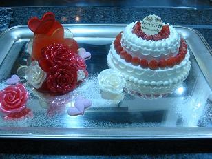 1004-cake.JPG