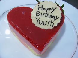20090511-cake.jpg