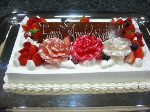 0116-cake.jpg