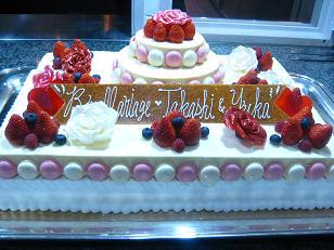0131-cake.JPG