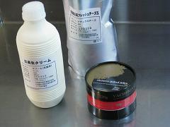 0307-cream.JPG
