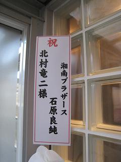 0309-kanban.jpg