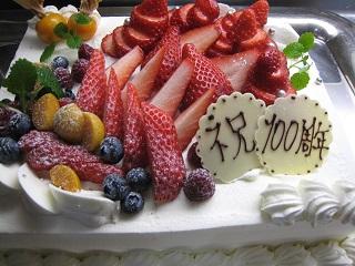 0313-cake.jpg