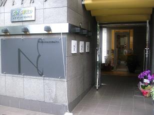 0707-entrance.jpg