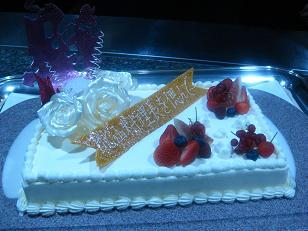0721-cake.JPG