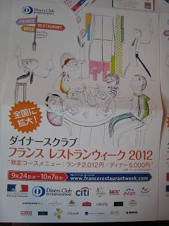 0829-poster.jpg