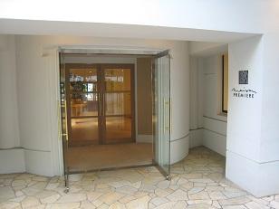 0930-entrance.jpg