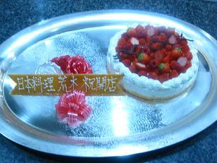 1006-cake.JPG