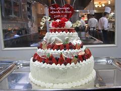 1128-cake.JPG